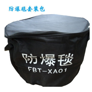 FB-02 Anti - Explosion EOD Bomb Blanket For Police Army , Metro Public Places To Handle Bombs leverancier